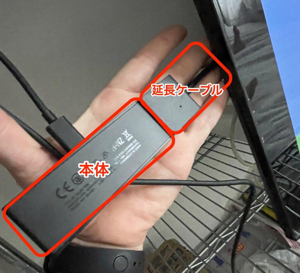 HDMI接続②