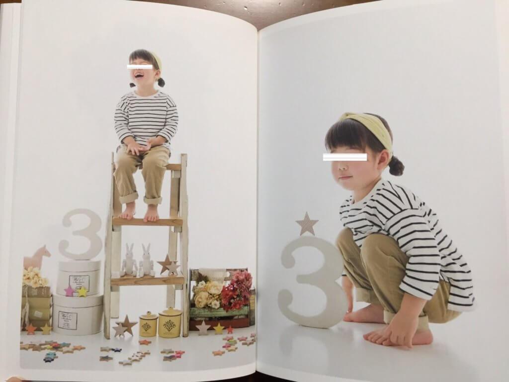 photoback(1ページごと)