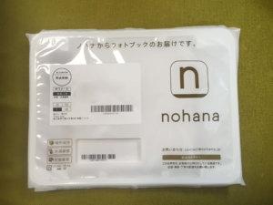 ノハナのパッケージ