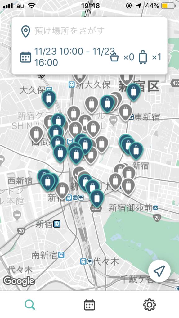 利用可能店舗検索画面