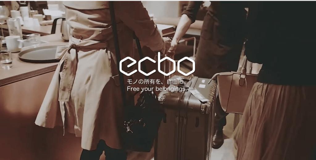 ecbocloakのホームページ