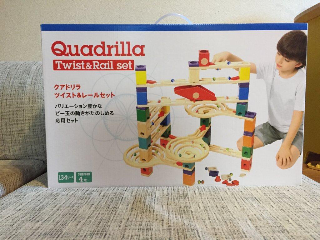 クアドリラの箱