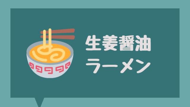 高円寺の天王