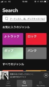 spotifyの検索画面