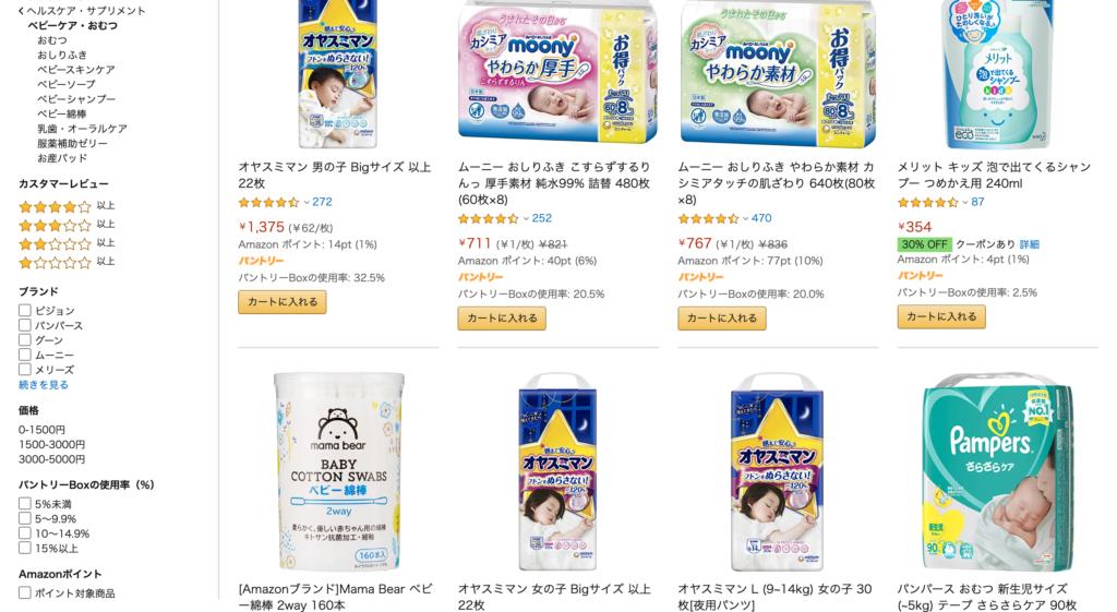 amazonパントリーの商品選択画面