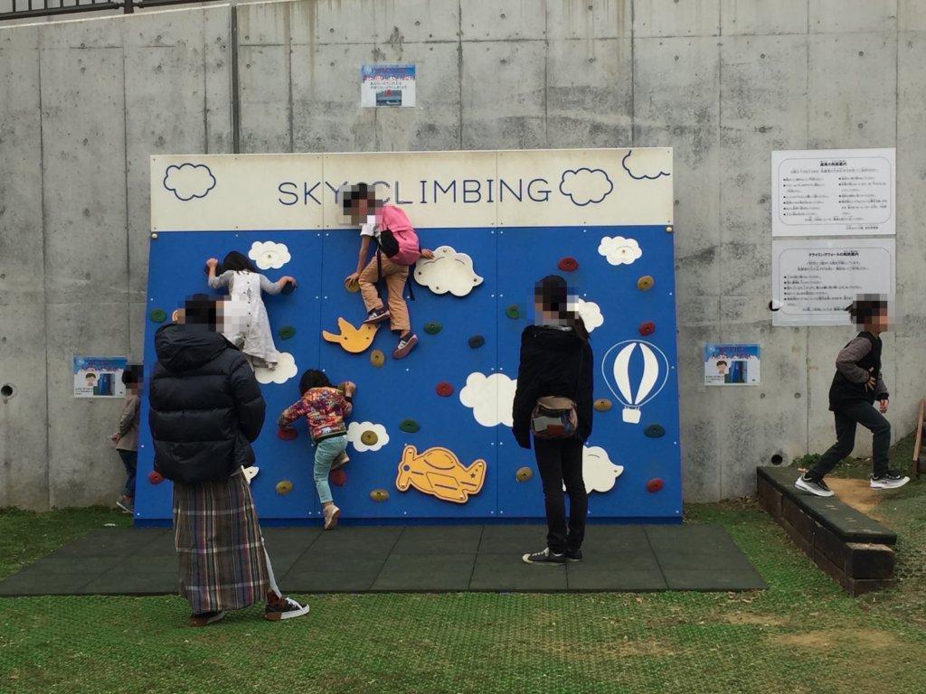 広町みらい公園のボルダリング遊具