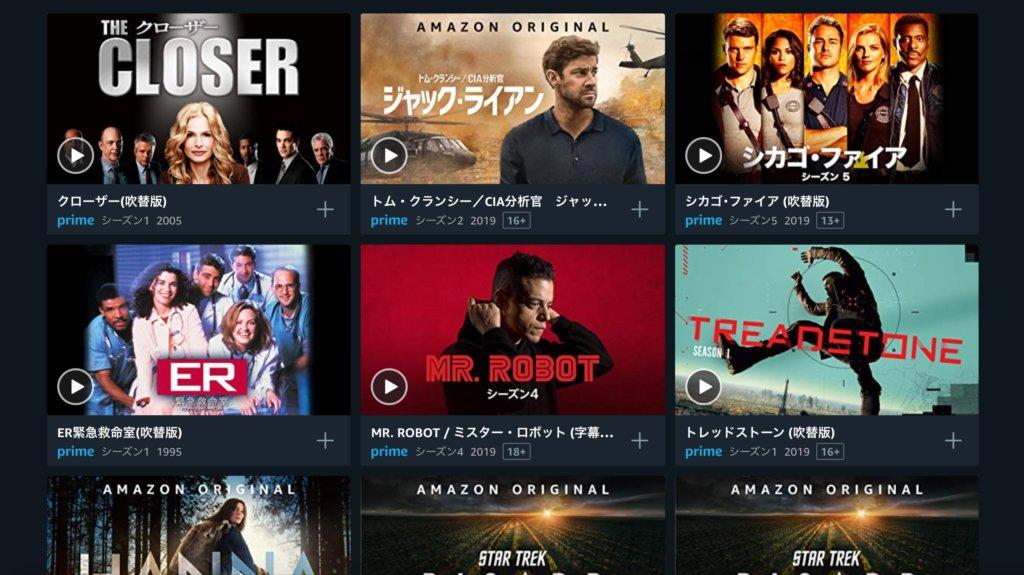 amazonプライム(海外ドラマ)