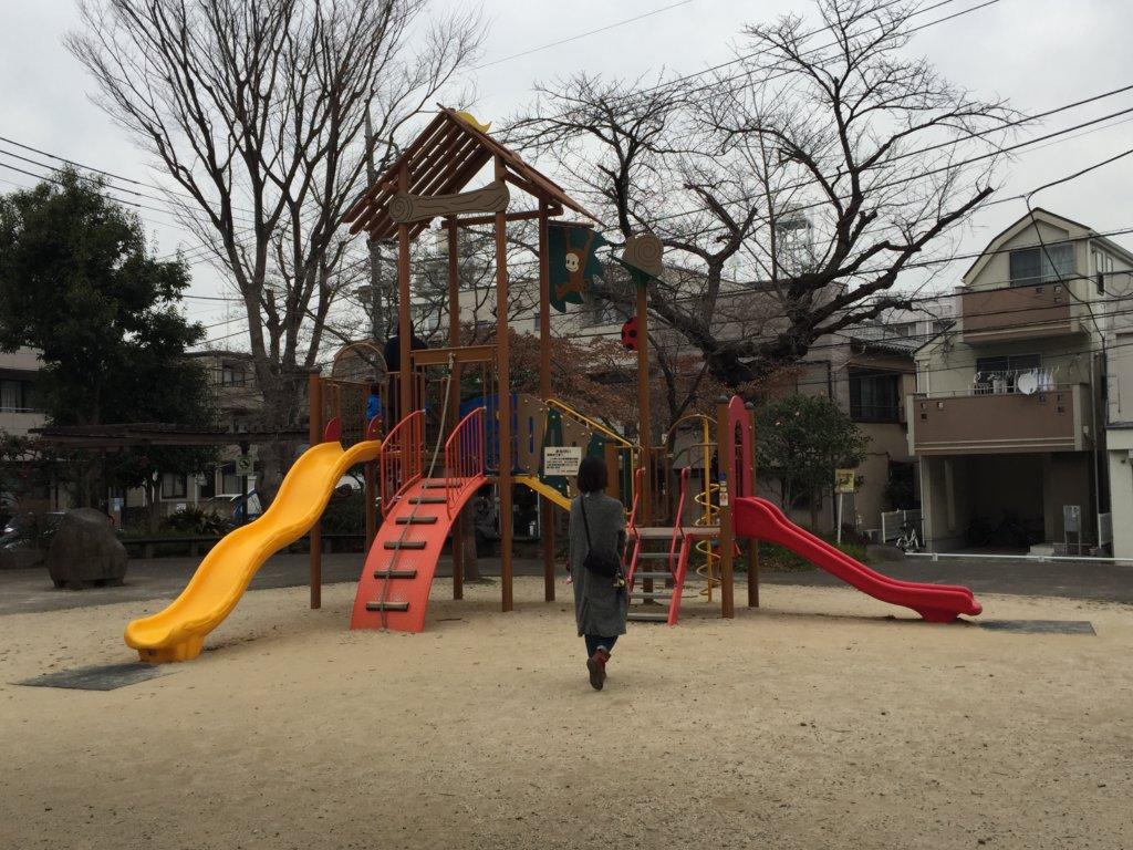和田公園の遊具