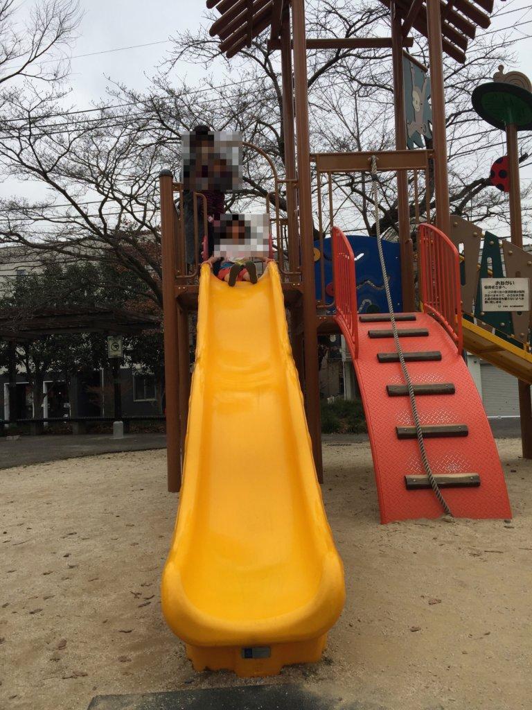 和田公園の滑り台