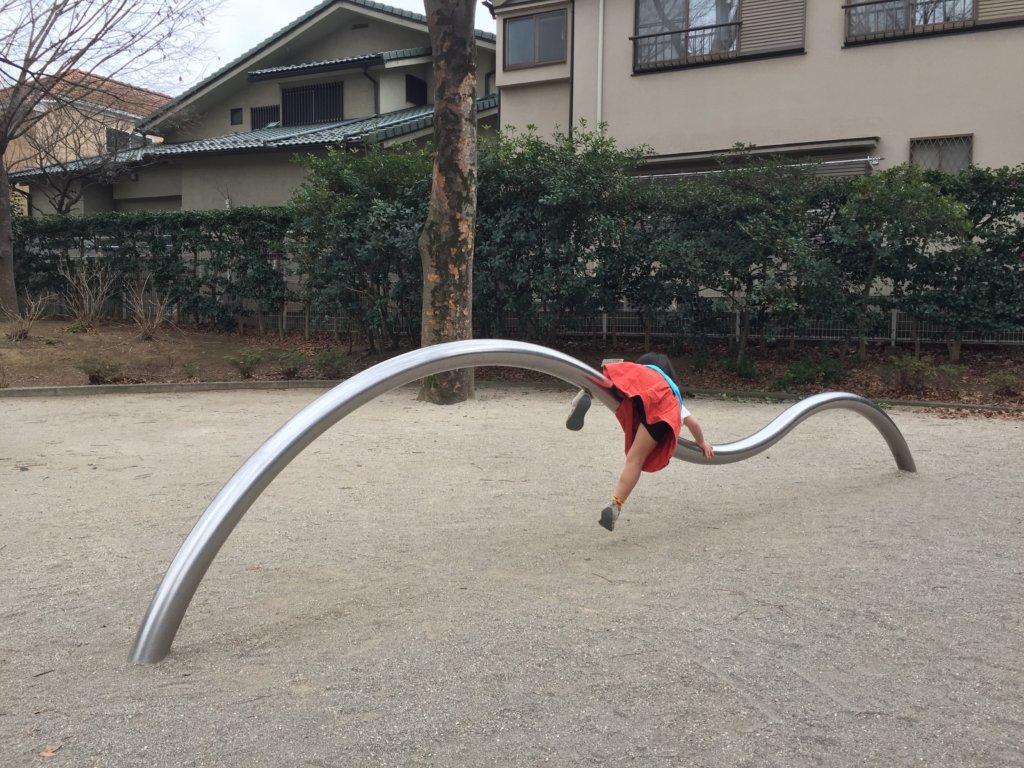 和田公園のオブジェ