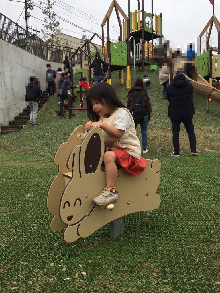 広町みらい公園の幼児用遊具