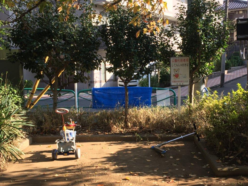 阿佐ヶ谷にしはら公園の自転車置き場