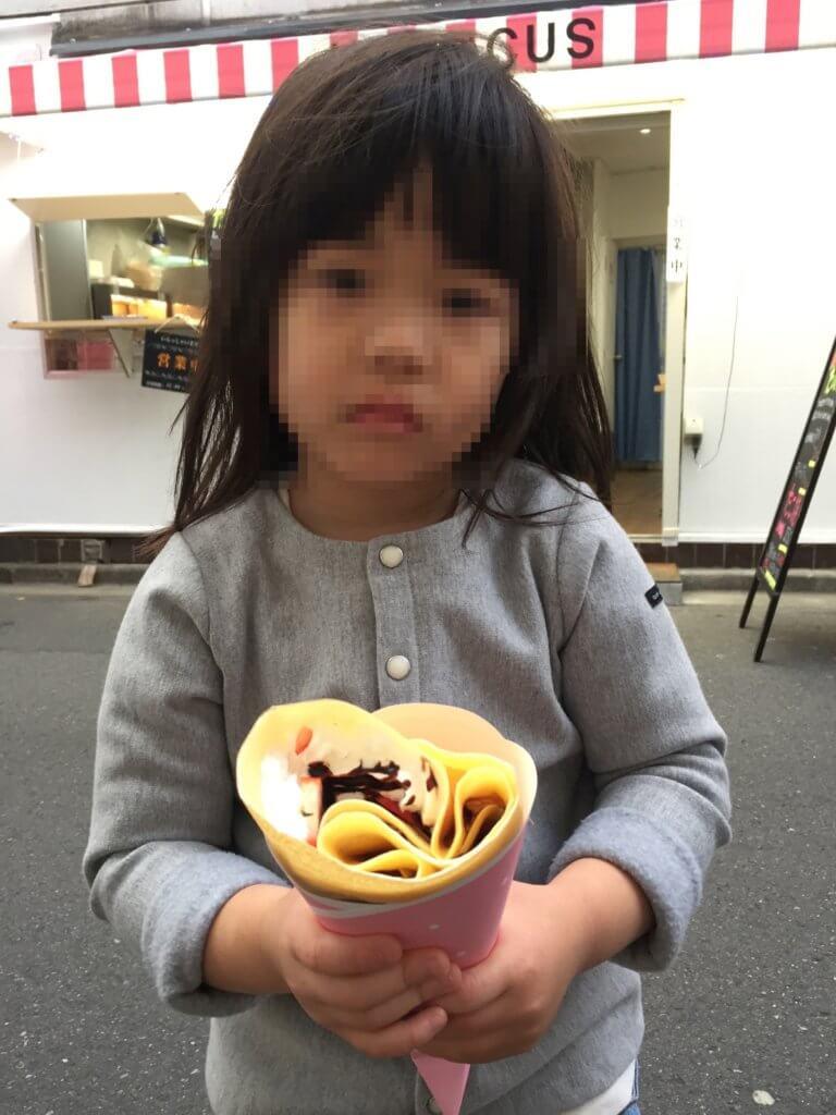 高円寺ハイビスカスのいちごチョコクリーム