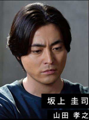 dele坂上圭司