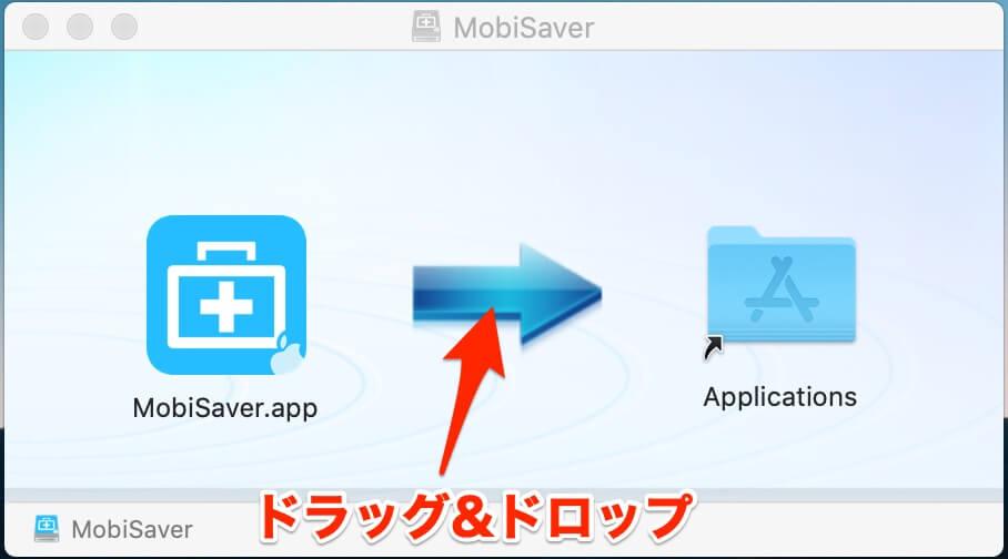 Movisavorのインストール