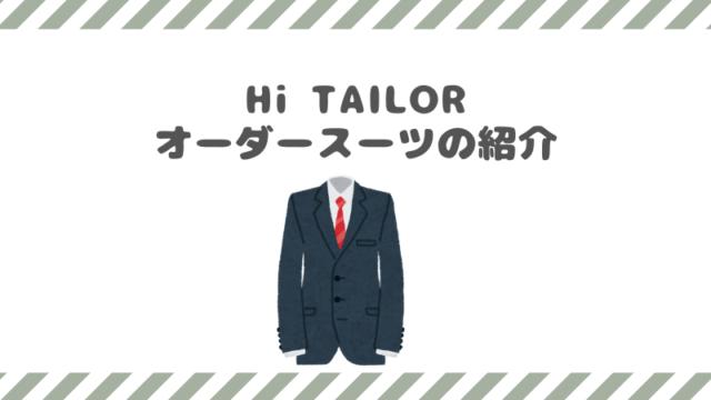 Hi TAILOR