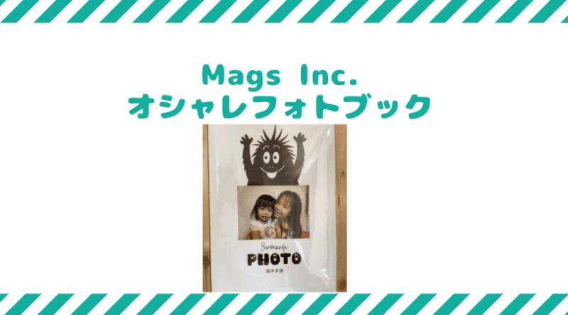 Mags Incフォトブック